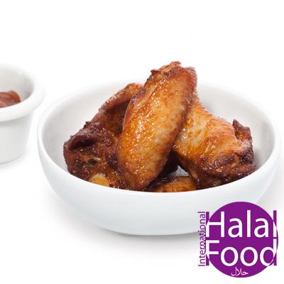 Alitas de pollo halal
