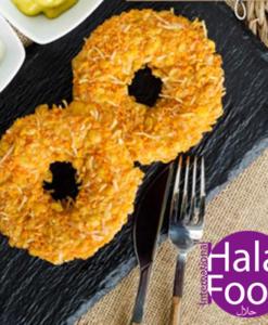 Donut crujiente de pollo halal