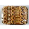 Bandeja de dulces árabes