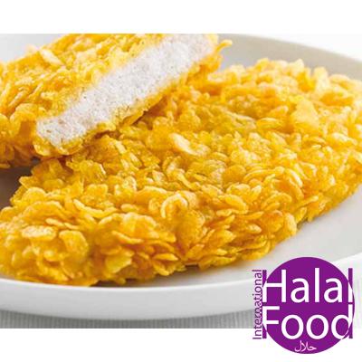 hamburguesa pechuga de pollo crujiente halal