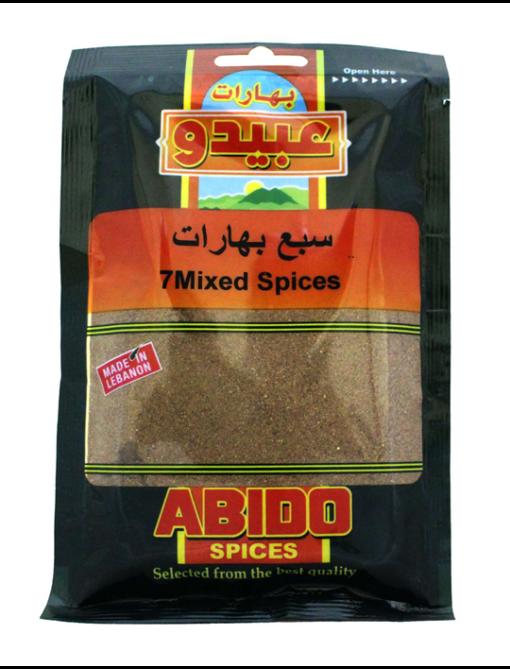 7 especias arabes 50 gramos