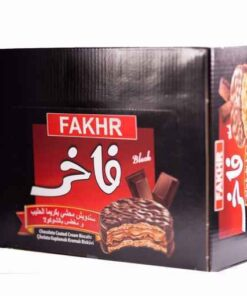 galletas-al-fakhr-chocolate